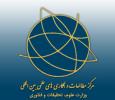CISSC's logo